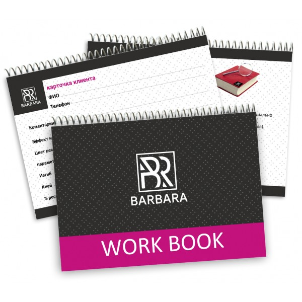 WORK BOOK BARBARA (ЧЕРНЫЙ)